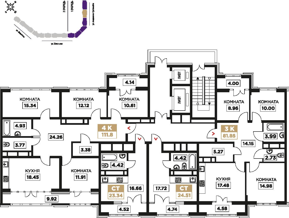 18-20 этаж