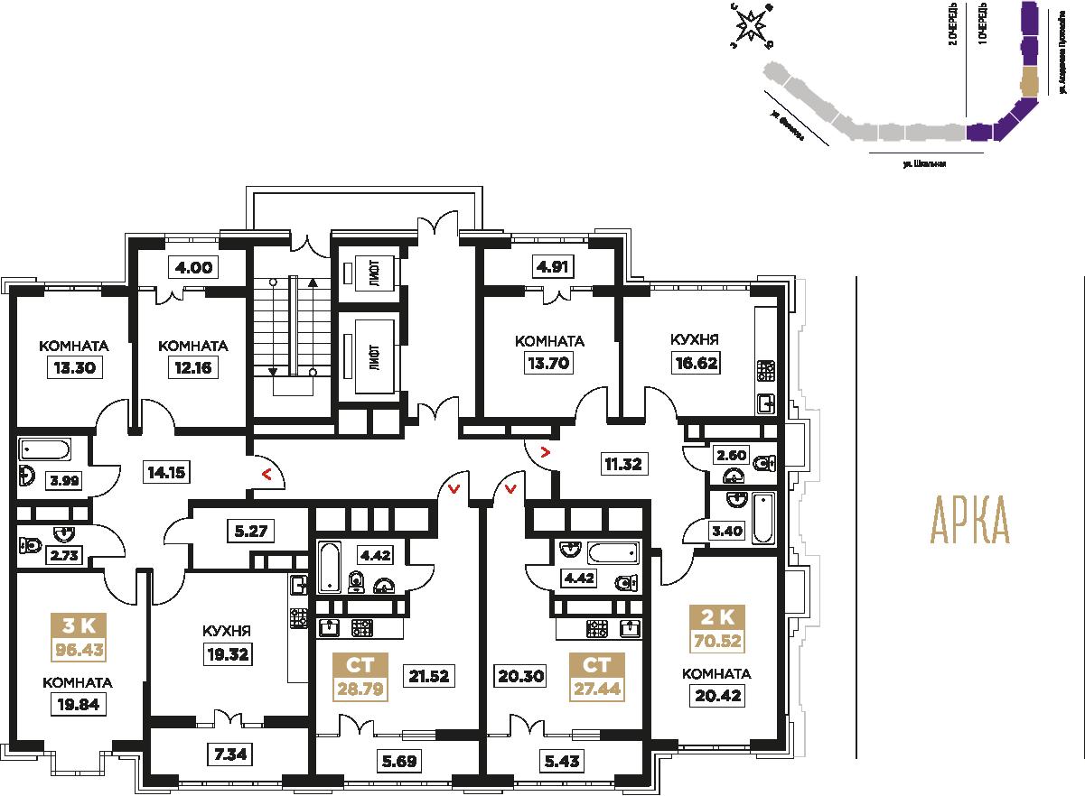 3-8 этаж