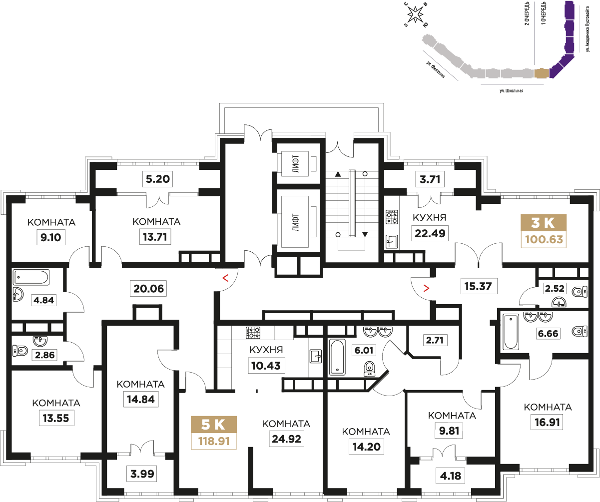 21 этаж