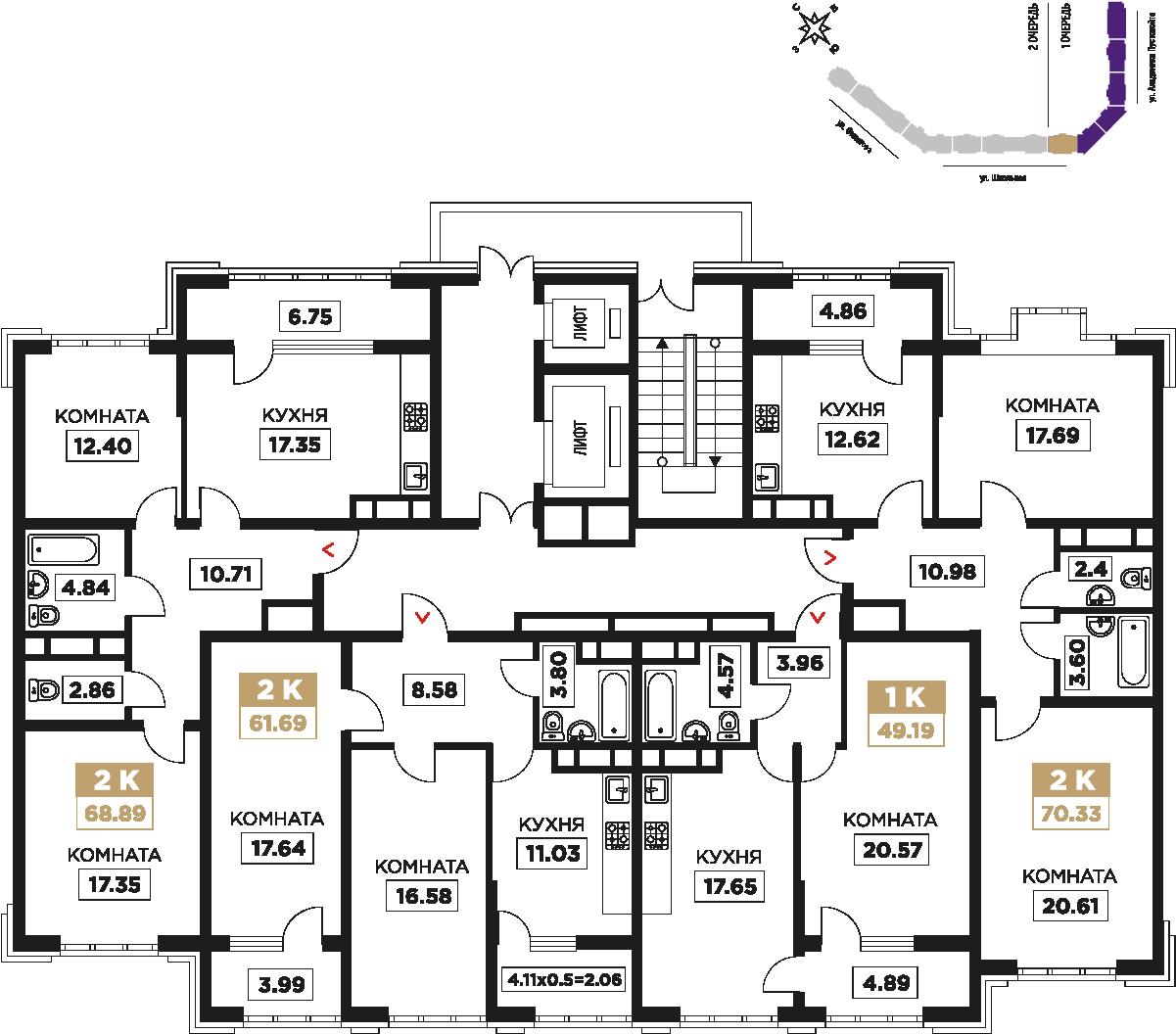 3-17 этаж